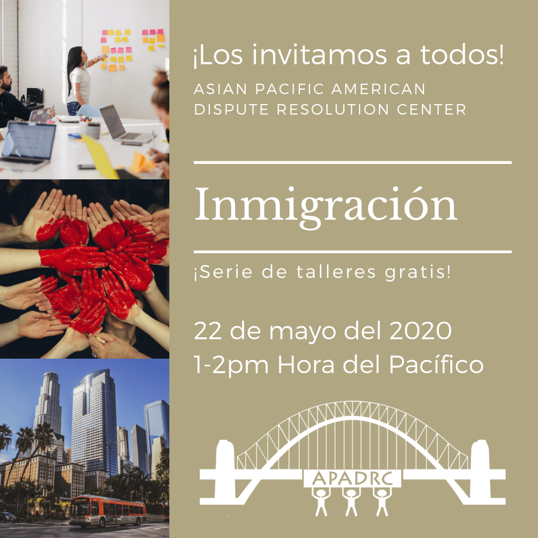 Free Spanish Workshop:  Immigración (Immigration)